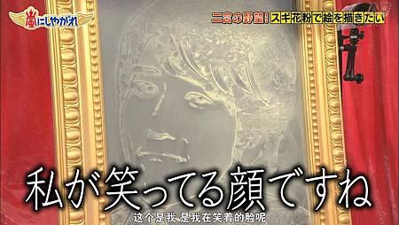 【AF】[HD]20150411嵐にしやがれ.avi_20150509_204201.958.jpg