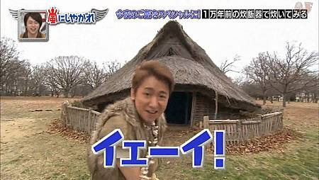 【AF】[HD]20150411嵐にしやがれ.avi_20150509_204307.962.jpg