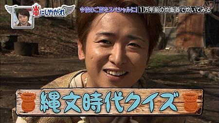 【AF】[HD]20150411嵐にしやがれ.avi_20150509_204327.587.jpg