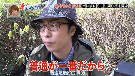 【DYZ】[HD] 150425 嵐にしやがれ(中文字幕).mkv_20150509_205836.278.jpg