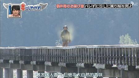 【DYZ】[HD] 150425 嵐にしやがれ(中文字幕).mkv_20150509_205939.567.jpg