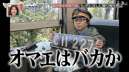 【DYZ】[HD] 150425 嵐にしやがれ(中文字幕).mkv_20150509_210100.922.jpg