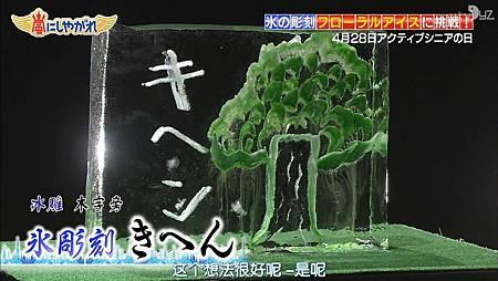 【DYZ】[HD] 150425 嵐にしやがれ(中文字幕).mkv_20150509_210227.175.jpg
