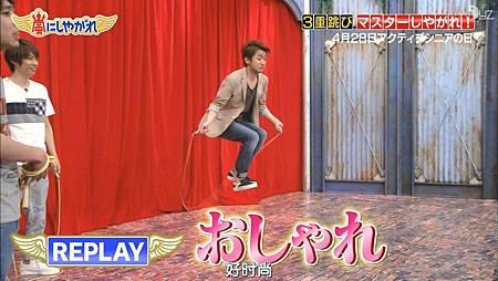 【DYZ】[HD] 150425 嵐にしやがれ(中文字幕).mkv_20150509_210300.965.jpg