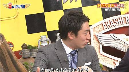 150502 shiyagare HD.mkv-muxed.mkv_20150509_211153.131.jpg