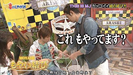 【AN】150509 娇兰-2.mkv_20150516_230849.191.jpg