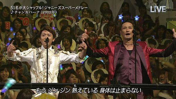 150704 THE MUSIC DAY 音楽は太陽だ-Johnnys super medley.ts_20150705_115825.021.jpg