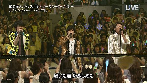 150704 THE MUSIC DAY 音楽は太陽だ-Johnnys super medley.ts_20150705_115839.123.jpg