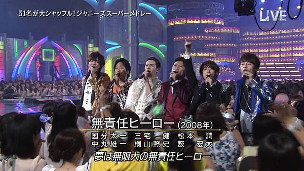 150704 THE MUSIC DAY 音楽は太陽だ-Johnnys super medley.ts_20150705_121442.914.jpg