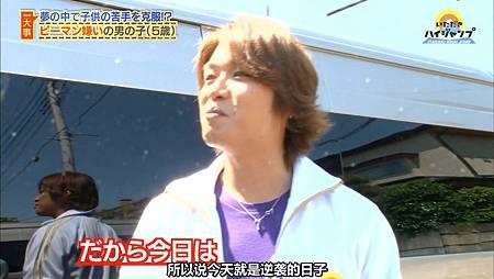 【320℃】20150610 いただきハイジャンプ.mp4_20160229_151448.153.jpg