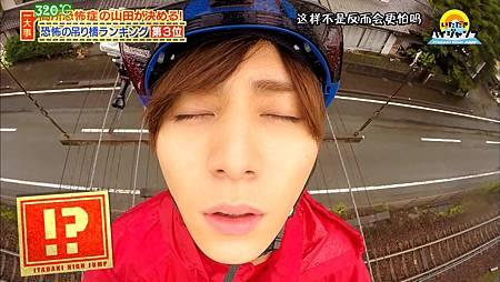 【320℃】20150903 いただきハイジャンプ.mp4_20160229_162129.595.jpg