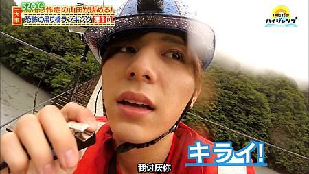 【320℃】20150903 いただきハイジャンプ.mp4_20160229_162458.323.jpg