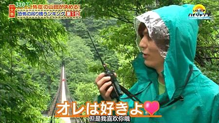 【320℃】20150903 いただきハイジャンプ.mp4_20160229_162502.223.jpg