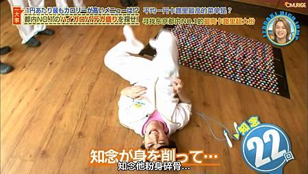 【蛋包饭字幕组】20151105 いただきハイジャンプ(中字).mp4_20160229_165648.604.jpg