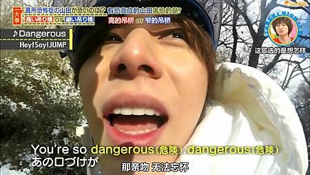 【蛋包饭字幕组】20151230 攻顶SUPER HIGH JUMP(中字).mp4_20160229_164157.181.jpg
