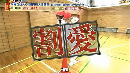 【蛋包饭字幕组】20160204 いただきハイジャンプ(中字).mp4_20160229_172741.410.jpg