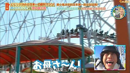 【蛋包饭字幕组】20160218 いただきハイジャンプ(中字).mp4_20160229_173819.940.jpg