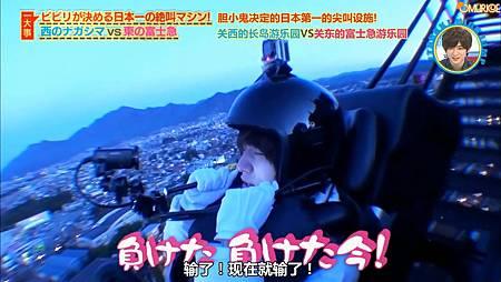 【蛋包饭字幕组】20160225 いただきハイジャンプ (中字).mp4_20160229_174334.672.jpg