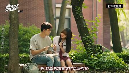 [tvN月火]打架吧鬼神.E02.720p.韩语中字.老弱病残字幕组.mkv_001131.512.jpg