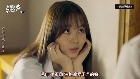 [tvN月火]打架吧鬼神.E02.720p.韩语中字.老弱病残字幕组.mkv_000721.907.jpg