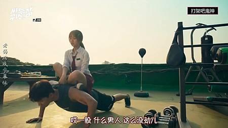 [tvN月火]打架吧鬼神.E02.720p.韩语中字.老弱病残字幕组.mkv_002229.668.jpg
