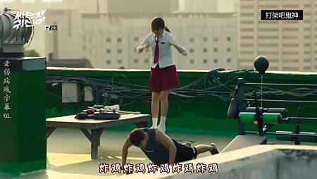 [tvN月火]打架吧鬼神.E02.720p.韩语中字.老弱病残字幕组.mkv_002247.183.jpg