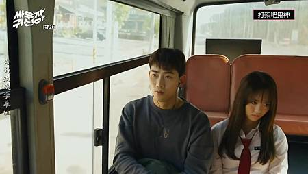[tvN月火]打架吧鬼神.E02.720p.韩语中字.老弱病残字幕组.mkv_003105.474.jpg