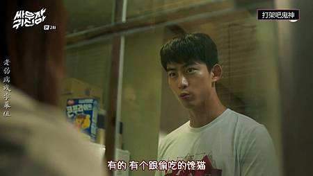 [tvN月火]打架吧鬼神.E02.720p.韩语中字.老弱病残字幕组.mkv_003428.849.jpg