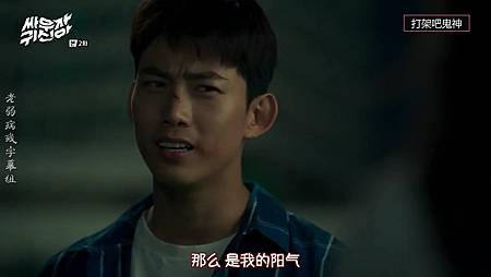[tvN月火]打架吧鬼神.E02.720p.韩语中字.老弱病残字幕组.mkv_005455.385.jpg