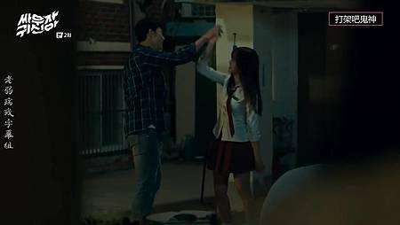 [tvN月火]打架吧鬼神.E02.720p.韩语中字.老弱病残字幕组.mkv_005332.130.jpg