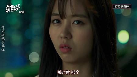 [tvN月火]打架吧鬼神.E02.720p.韩语中字.老弱病残字幕组.mkv_005539.432.jpg
