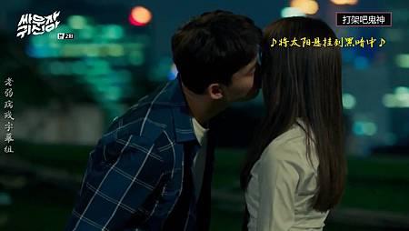 [tvN月火]打架吧鬼神.E02.720p.韩语中字.老弱病残字幕组.mkv_005601.612.jpg