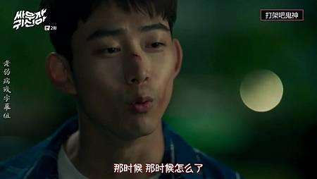 [tvN月火]打架吧鬼神.E02.720p.韩语中字.老弱病残字幕组.mkv_005535.778.jpg