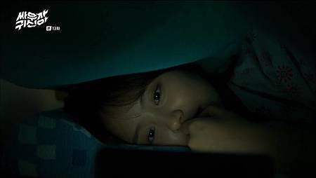Hey.Ghost.Let%5Cs.Fight.E13.720p.HDTV.x264-AREA11.mkv_002057.017.jpg