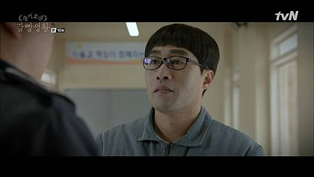 Prison.Playbook.E10.720p.HDTV.x264-AREA11.mkv_20171224_221102.831.jpg