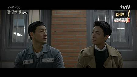 Prison.Playbook.E09.720p.HDTV.x264-AREA11.mkv_20171224_221441.895.jpg