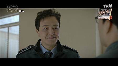 Prison.Playbook.E10.720p.HDTV.x264-AREA11.mkv_20171224_221154.607.jpg
