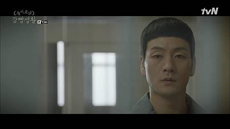 Prison.Playbook.E13.720p.HDTV.x264-AREA11.mkv_20180114_223959.065.jpg