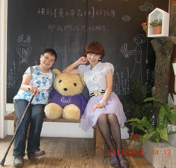 薰衣草花園明德店 044.JPG