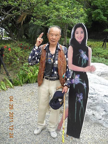 春生花博 091