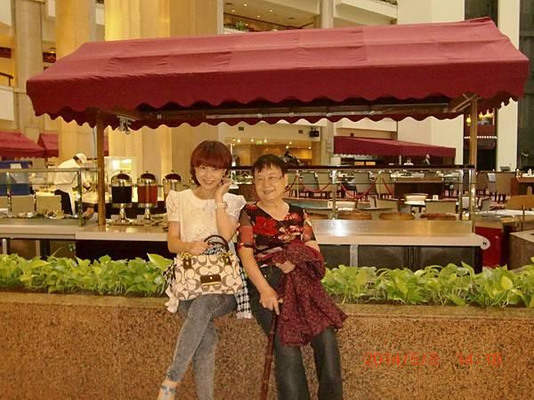 福華大飯店 008-1