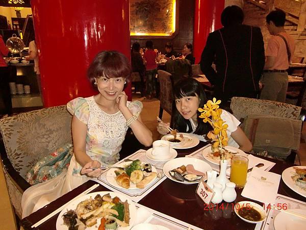 圓山飯店 014