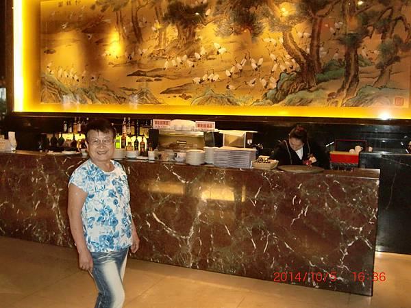 圓山飯店 033