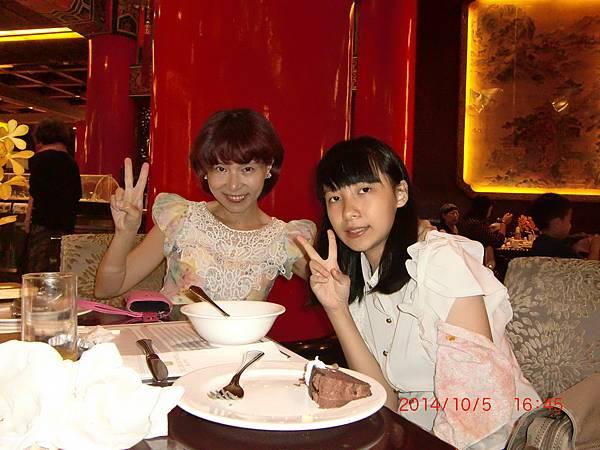 圓山飯店 036