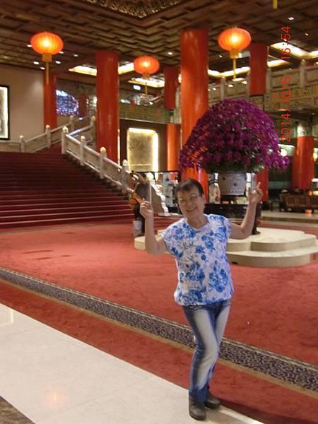 圓山飯店 047
