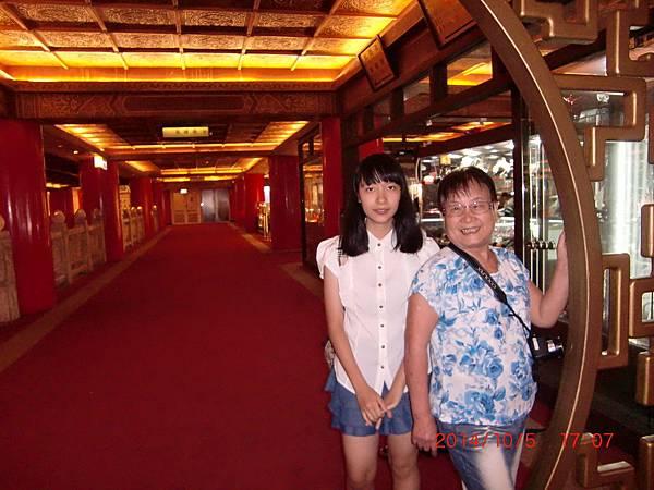 圓山飯店 061