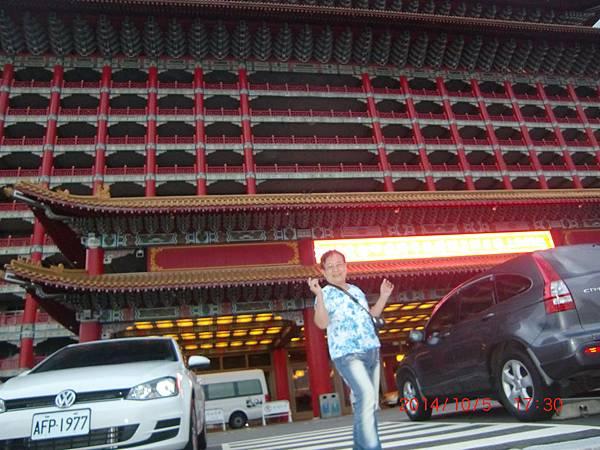 圓山飯店 093