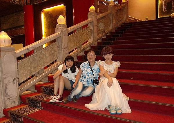圓山飯店 056