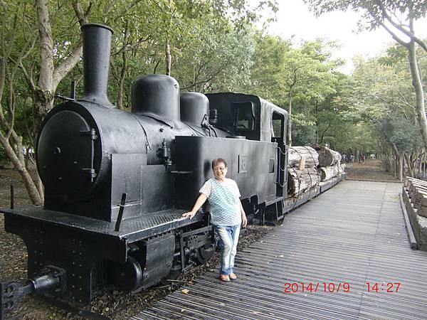 宜蘭行 220