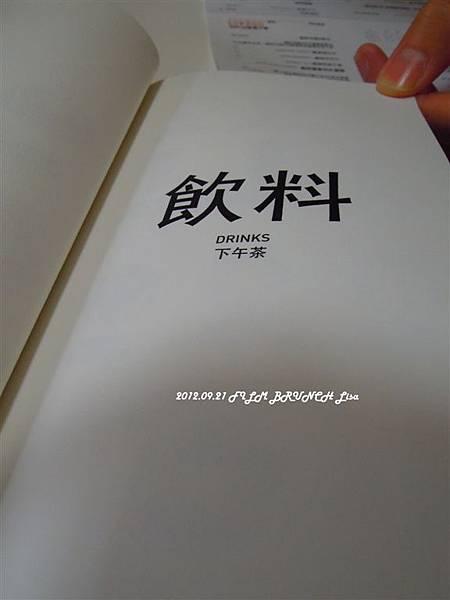DSCN2491.JPG